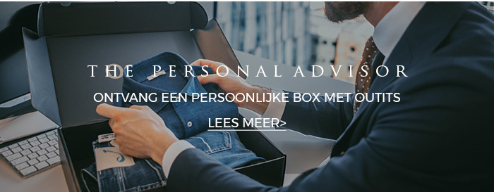 The Personal Advisor: The Personal Advisor: We will make a personalized clothing box for you, for free.
